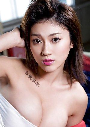 Asian Faces Porn